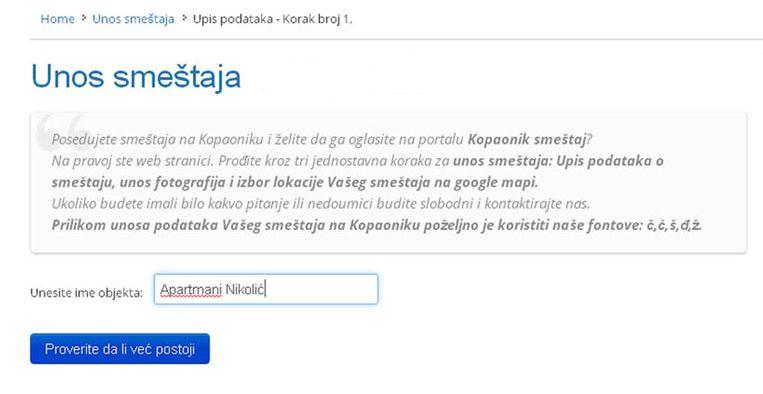 Jošanička Banja  - postavljanje oglasa - uputstvo slika 1.1
